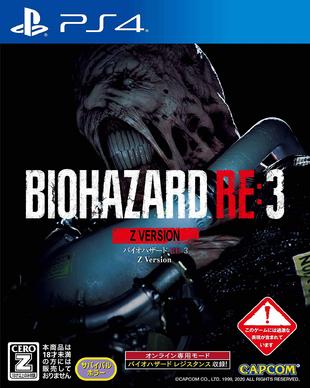 Z Version cover