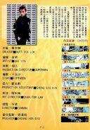BIO HAZARD 2 VOL.10 - page 3