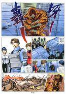 BIO HAZARD 2 VOL.25 - page 18