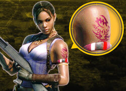 One Click Question - No.6 What is so important to Sheva that she had it inked?