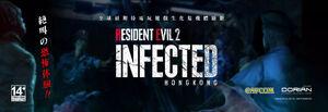 Resident Evil 2 Infected Hong Kong