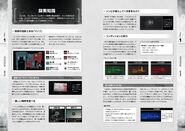 BIOHAZARD RE2 Official Complete Guide Page 022, 023