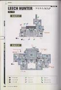 Biohazard 0 KAITAISHINSHO - page 224