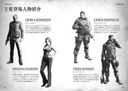 BIOHAZARD 6 STORY GUIDE - pages 004 - 005