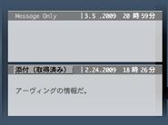 BSAA Remote Desktop message uknown