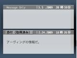 Unknown (BSAA Remote Desktop file)