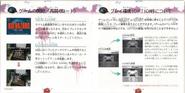 Bio Hazard Manual 008