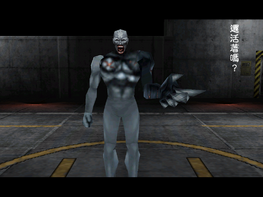Hypnos-T Type (second form) (PC)