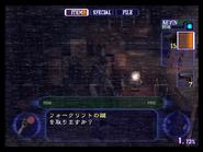 Resident Evil Outbreak items - Forklift Key 01 JP