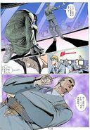 BIO HAZARD 2 VOL.10 - page 26