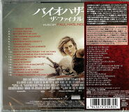 BIOHAZARD THE FINAL OST back cover