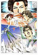 BIO HAZARD 2 VOL.60 - page 27