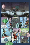 BIOHAZARD CODE Veronica VOL.6 - page 23