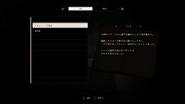 RESIDENT EVIL 7 biohazard Giovanni's Will menu JP2