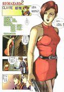 BIO HAZARD 2 VOL.3 - page 5