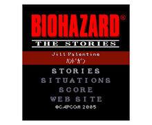 Biohazard- The Stories