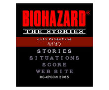 Biohazard- The Stories