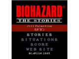 BIOHAZARD THE STORIES
