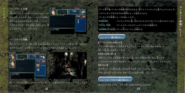 Biohazard 2 Manual 012