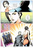BIO HAZARD 2 VOL.11 - page 36