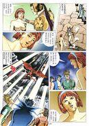 BIO HAZARD 2 VOL.60 - page 34