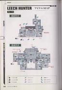 Biohazard 0 KAITAISHINSHO - page 220