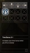 RESIDENT EVIL 7 biohazard Skill Time Bonus B-I