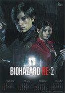 BIOHAZARD RE-2 X Bar Rhythm calendar1