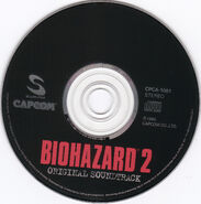 Biohazard 2OST disc