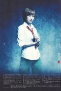 Rebecca Chambers Biohazard the stage promotional cover