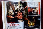 Biohazard 2 (V-Jump Magazine) Guide Неизвестно1