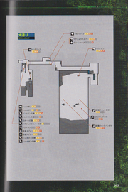 BIOHAZARD OUTBREAK OFFICIAL GUIDE BOOK - page 093