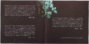 Out OST Booklet5