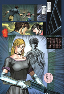BIOHAZARD CODE Veronica VOL.6 - page 25