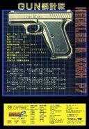 BIO HAZARD 2 VOL.10 - back cover