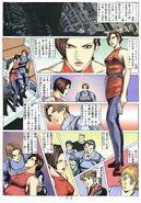 BIO HAZARD 2 VOL.14 - page 3