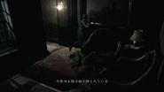 Resident Evil HD - Spencer Mansion Tea Room examine 3