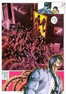BIO HAZARD 2 VOL.45 - page 12