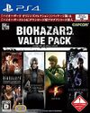 Biohazard Value Pack
