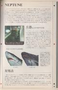 Inside of BIO-HAZARD - page 49