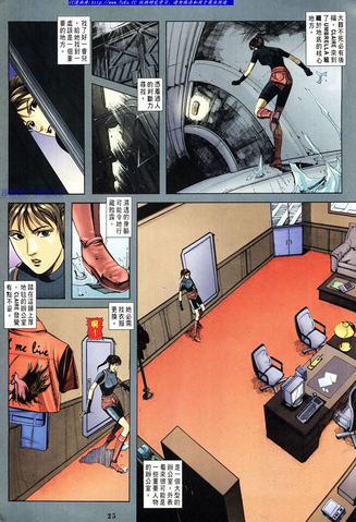 File:BIOHAZARD 3 Supplemental Edition VOL.5 - page 25.png