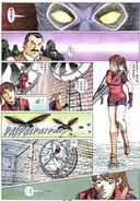 BIO HAZARD 2 VOL.4 - page 30