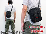 RE.NET Extra Bi6 File Briefing 3-way Holster Bag 4