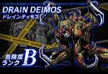 BIOHAZARD Clan Master - Battle art - Drain Deimos
