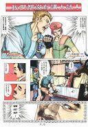 BIO HAZARD 2 VOL.3 - page 15
