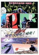 BIO HAZARD 2 VOL.25 - page 9
