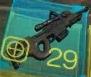 Anti-Material Rifle