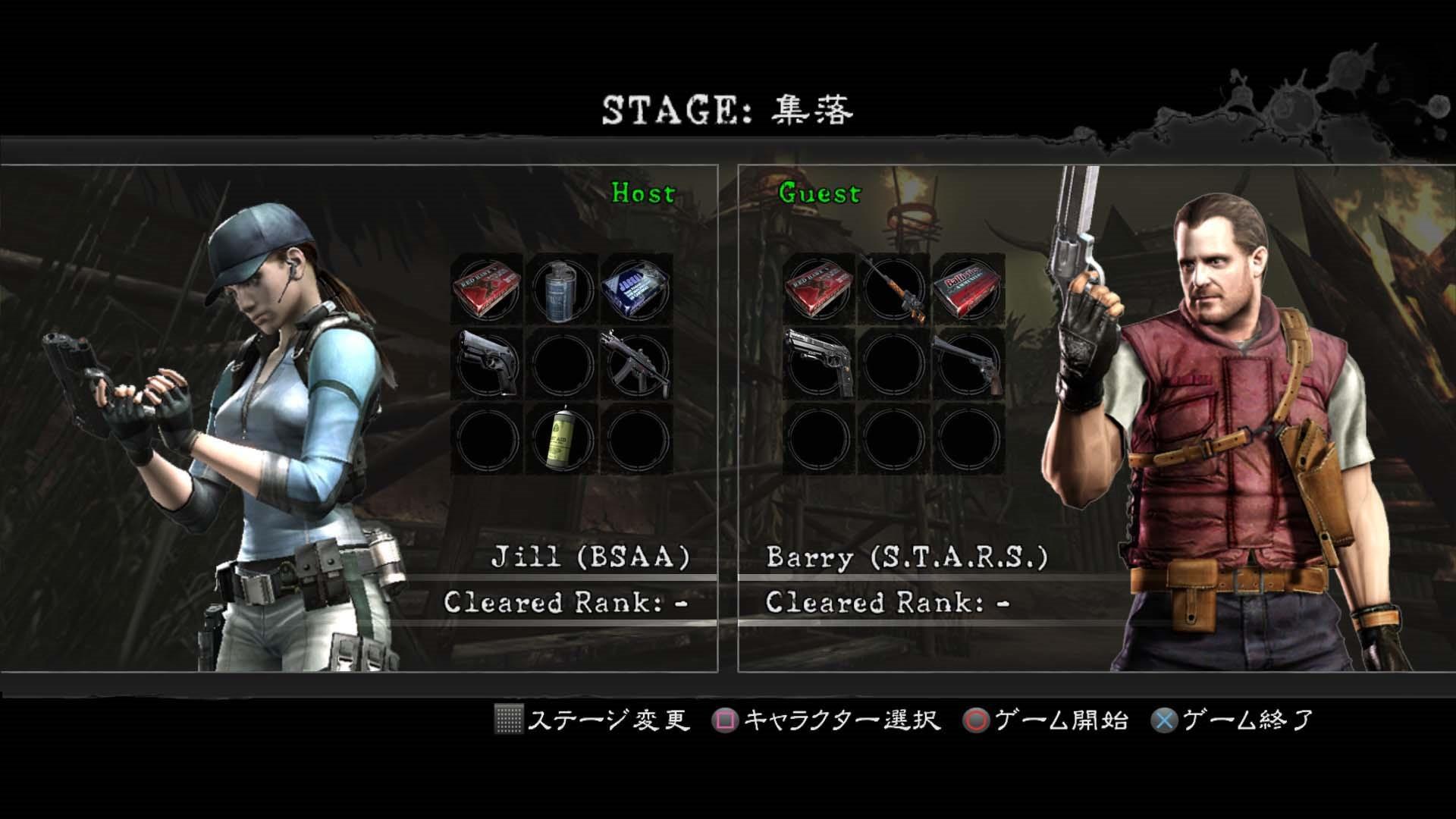 The Mercenaries United Resident Evil Wiki Fandom