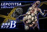 BIOHAZARD Clan Master - Battle art - Lepotica