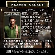 BIOHAZARD THE OPERATIONS character select